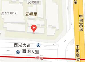 杭州财富管理中心