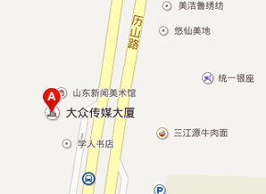济南财富管理中心