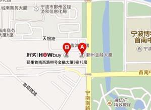 宁波财富管理中心